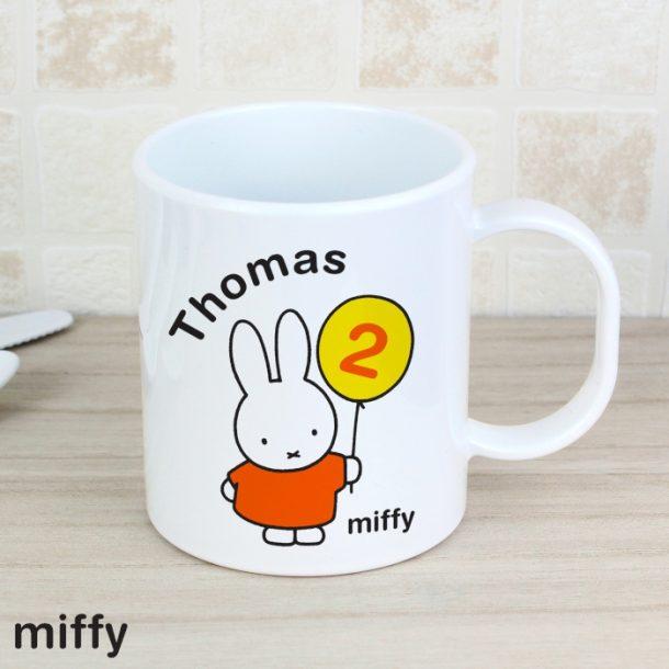 Personalised Miffy Plastic Mug