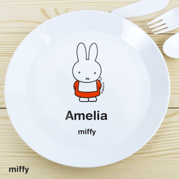 Personalised Miffy Plastic Plate