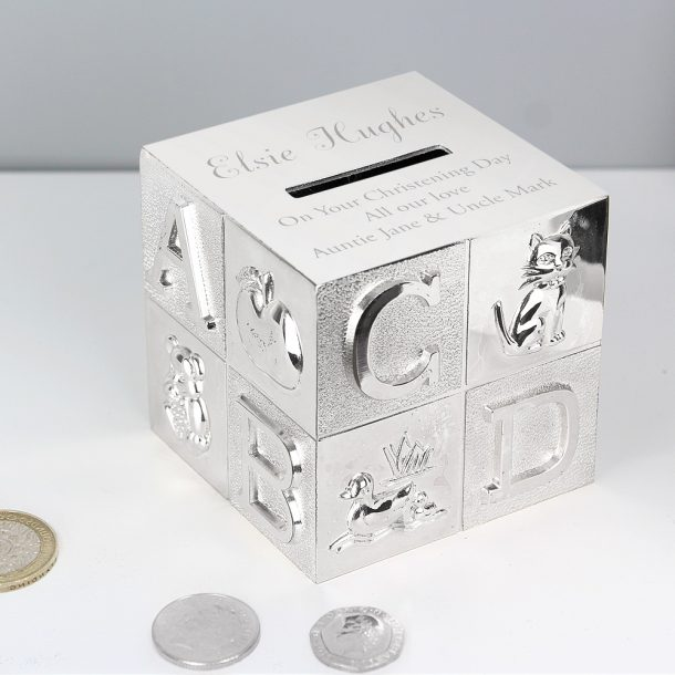 Personalised ABC Moneybox