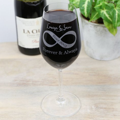 Personalised Infinity Symbol Wine Glass