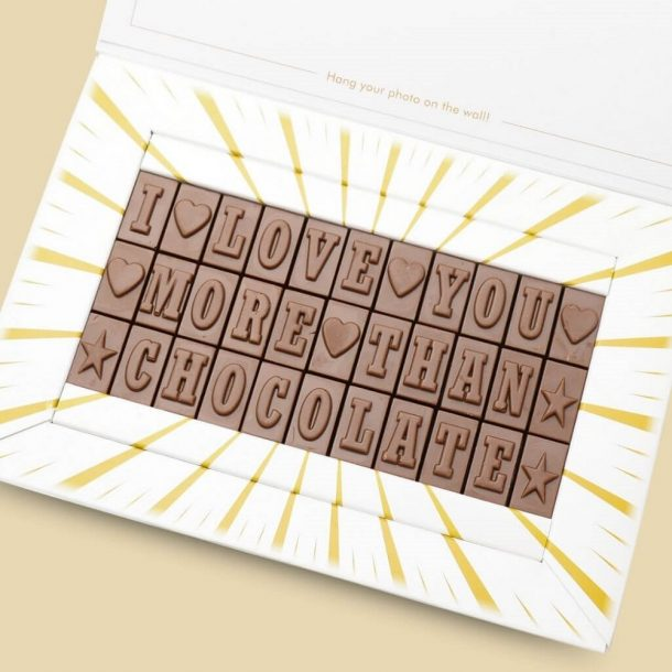 Personalised I Love You More Than Chocolate Photo Upload Card