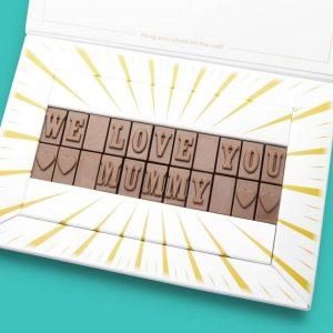 Personalised We Love You Mummy Chocolate Bar Photo Upload Card