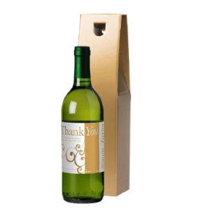 Personalised Thank You Swirls White Wine & Gold Gift Box