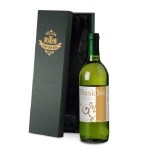 Personalised Thank You Swirls White Wine & Silk Lined Gift Box
