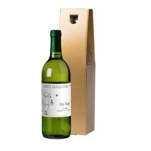 Personalised Chilli & Bubbles Graduation White Wine