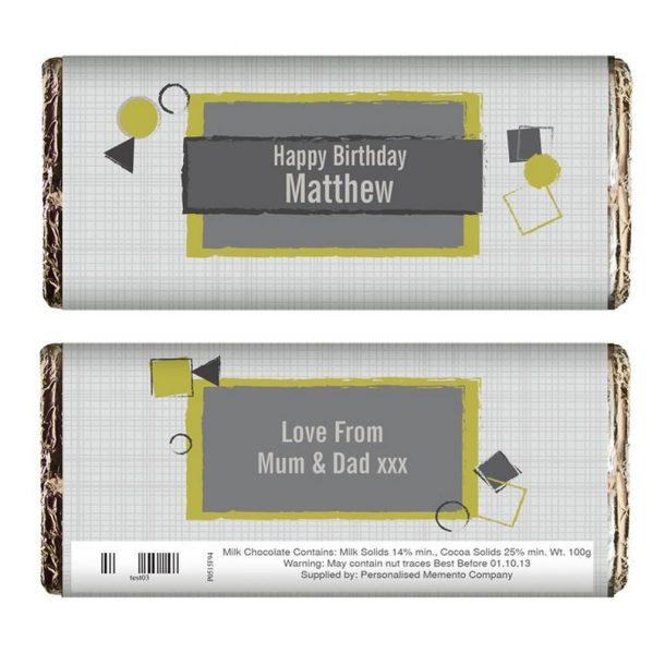 Personalised Retro Style Chocolate Bar