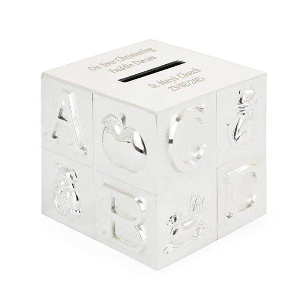 Personalised ABC Moneybox